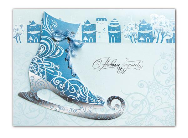 Новогодние подарки на коньках